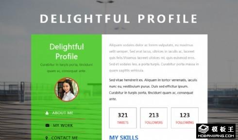 个人技能展示中心响应式网页模板