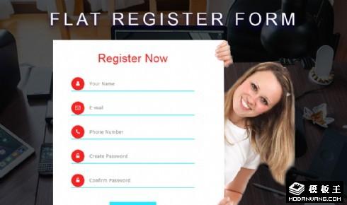 注册登记表单响应式网页模板