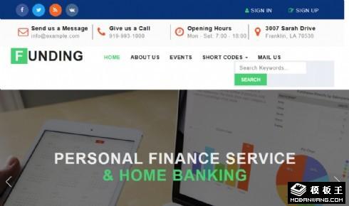 基金公司项目介绍响应式网站模板