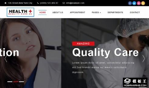 医学健康体检响应式网站模板