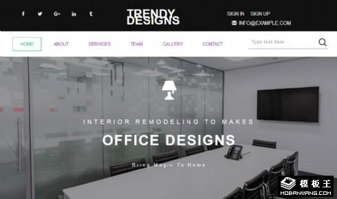 时尚家居设计展示响应式网页模板
