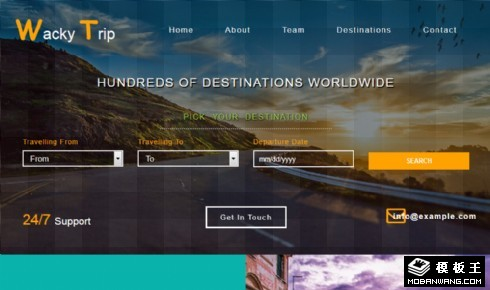 特色旅行服务响应式网页模板