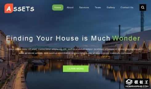 房产中介服务动态响应式网页模板