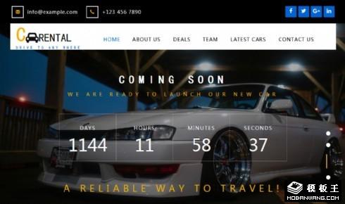 高级轿车出租服务响应式网页模板