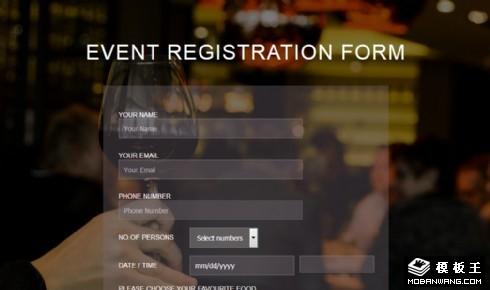 用户资料登记表单响应式网页模板