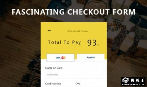 信用卡付款表单响应式网页模板