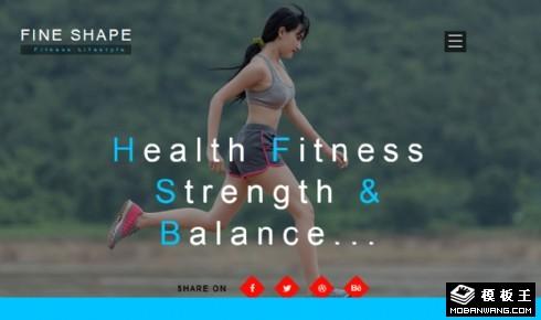 塑形健身中心响应式网页模板