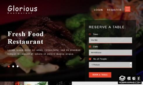 极致美食餐饮响应式网页模板