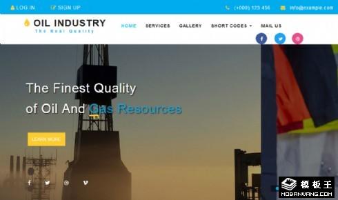 石油开采技术服务响应式网站模板