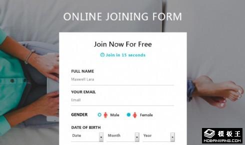 免费加入登记表单响应式网页模板