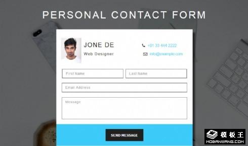 个人留言表单响应式网页模板