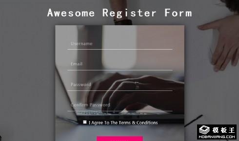 商务登记注册表单响应式网页模板