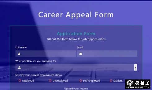 紫色职业登记提交响应式网页模板