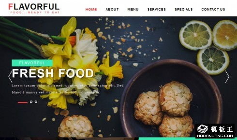 美味食物制造响应式网页模板