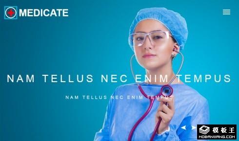 专业医疗服务响应式网页模板