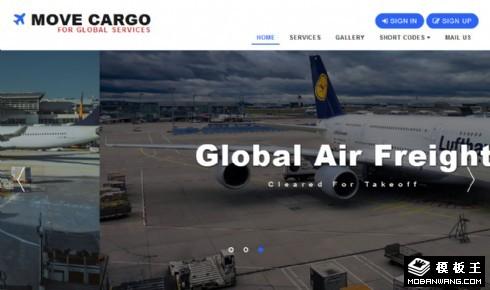 空运物流公司响应式网站模板
