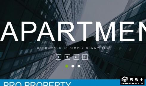 领先房产交易响应式网页模板
