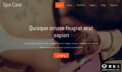 SPA美容保养响应式网页模板