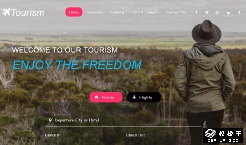 旅游景点展示响应式网页模板
