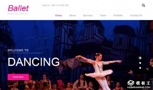 芭蕾舞团响应式网页模板