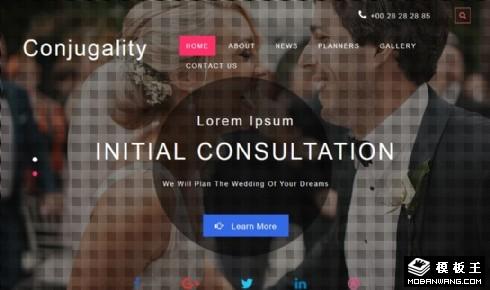 爱恋婚礼策划响应式网页模板