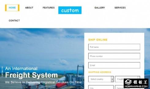 海关海运物流响应式网页模板
