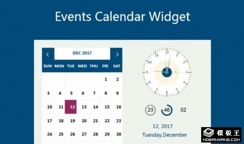 时间日历组件响应式网页模板