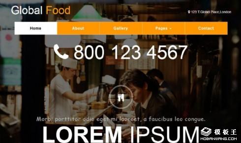 国际餐饮管理公司响应式网页模板