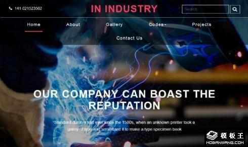 工业工艺制作响应式网页模板