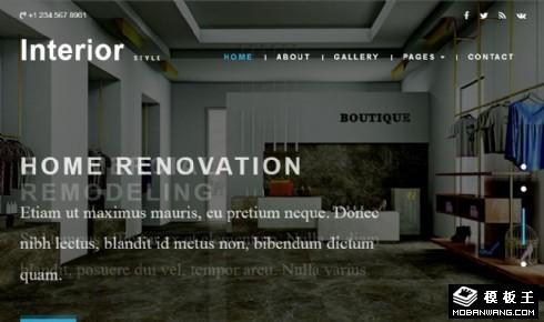 室内装饰风格展示响应式网页模板