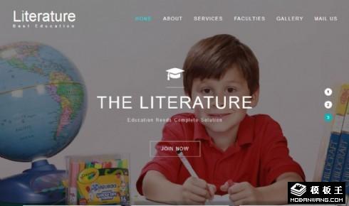 文学教育机构动态响应式网页模板