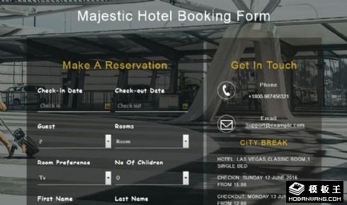 灰黑酒店联系预定表单响应式网页模板