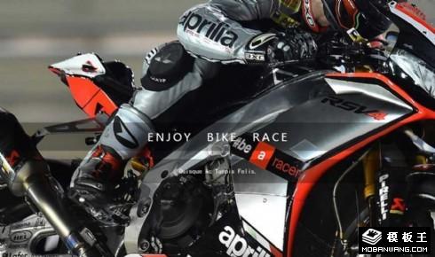 摩托车锦标赛响应式网页模板