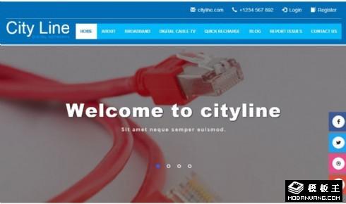 城市数字网络响应式网页模板