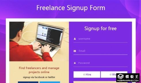办公平台登录表单响应式网页模板
