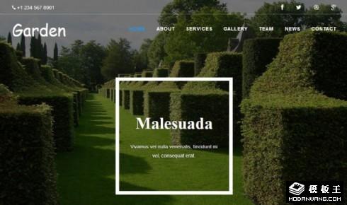 园艺景观设计响应式网页模板