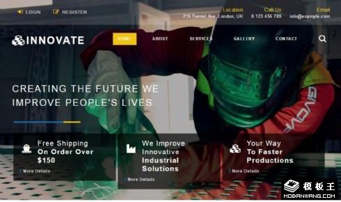 创新工业生产响应式网页模板