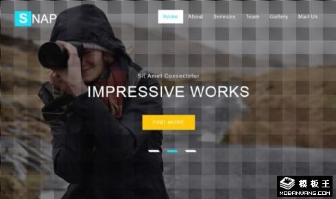 印象摄影服务响应式网页模板