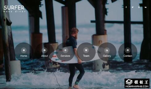 冲浪俱乐部展示响应式网页模板