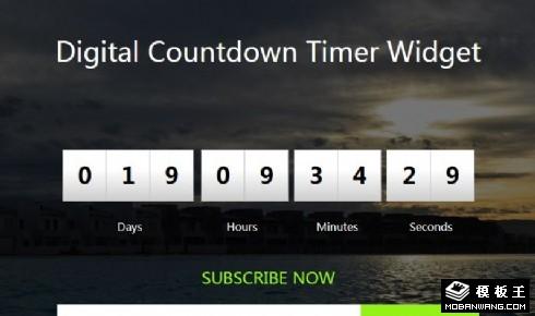 数字倒计时定时器控件网页模板