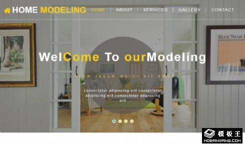 温馨家居设计响应式网页模板