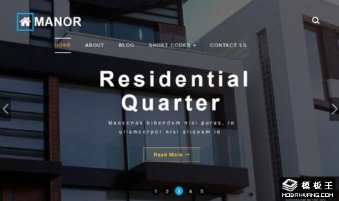 高级房产服务机构响应式网站模板