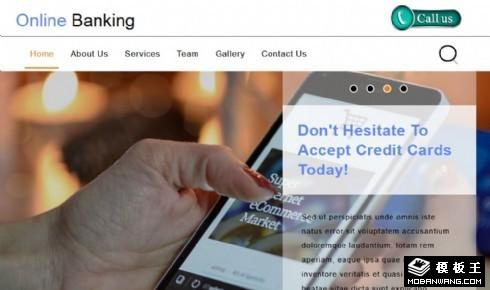 网上借贷金融服务展示响应式网页模板