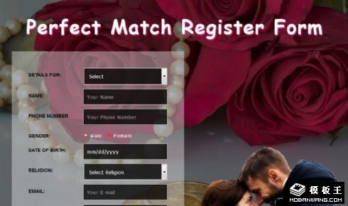 完美婚恋交友注册表单响应式网页模板