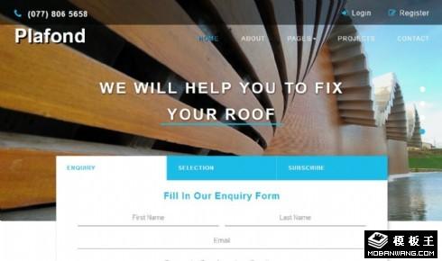 顶棚屋顶建筑设计响应式网站模板