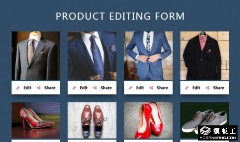 鞋服定制列表响应式网页模板