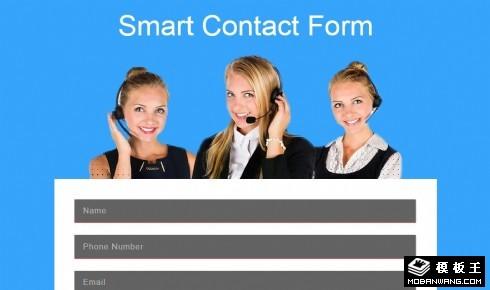 客户反馈表单响应式网页模板