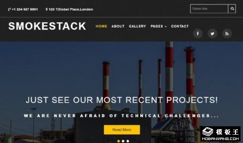 工业排气工程响应式网站模板
