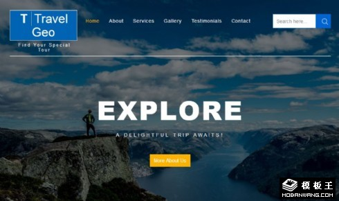 地理探索旅行响应式网页模板