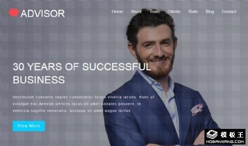 理财顾问响应式网页模板
